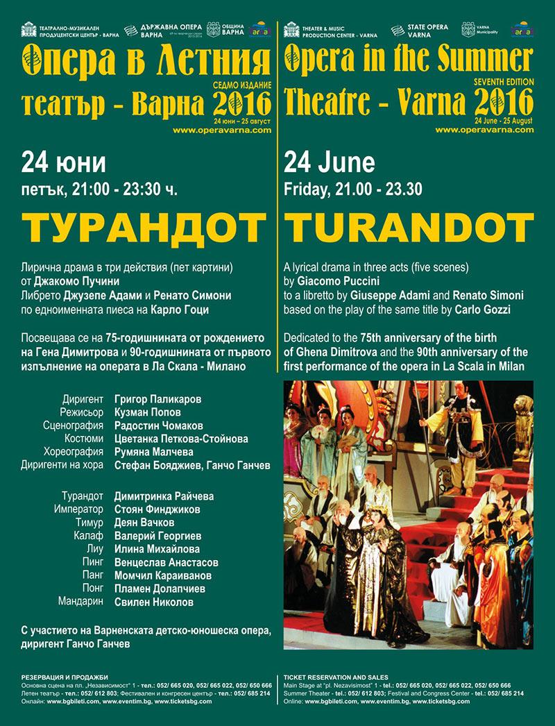 Home Drzhavna Opera Varna State Opera Theatre Varna Bulgaria